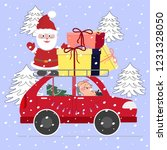 santa with a piglet on the car... | Shutterstock . vector #1231328050
