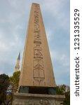 the obelisk of theodosius  an... | Shutterstock . vector #1231335529