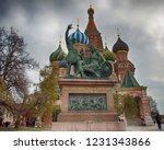 moscow   russia   october 28 ... | Shutterstock . vector #1231343866