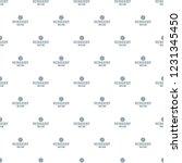 surgery clinic pattern vector... | Shutterstock .eps vector #1231345450