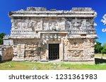 "las monjas ""la iglesia"" one of... | Shutterstock . vector #1231361983"