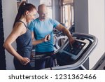 personal training with a... | Shutterstock . vector #1231362466