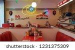 swindon  wiltshire  uk dec 2018.... | Shutterstock . vector #1231375309