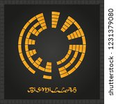 islamic square kufi calligraphy ... | Shutterstock .eps vector #1231379080