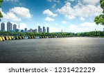 city park under blue sky with... | Shutterstock . vector #1231422229