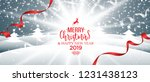 abstract vector holiday... | Shutterstock .eps vector #1231438123