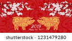 happy chinese new year 2019... | Shutterstock . vector #1231479280