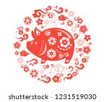 happy chinese new year 2019 ... | Shutterstock .eps vector #1231519030