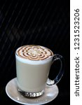hot caramel macchiato coffee | Shutterstock . vector #1231523206