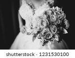 rustic and romantic bridal... | Shutterstock . vector #1231530100