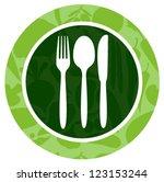 green silhouette vegetables... | Shutterstock .eps vector #123153244