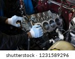v8 car engine repair | Shutterstock . vector #1231589296