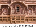 the exterior of mehrangarh fort ... | Shutterstock . vector #1231599169
