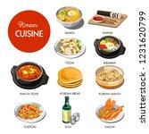 korean cuisine traditional... | Shutterstock .eps vector #1231620799