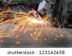 Metal Wroker In A Factory...