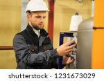 technician on oil and gas... | Shutterstock . vector #1231673029