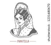 girl in mantilla and with... | Shutterstock .eps vector #1231680670