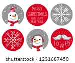 set of 6 cute round shape... | Shutterstock .eps vector #1231687450