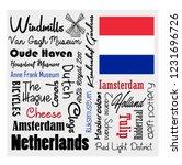 netherlands typographic design... | Shutterstock .eps vector #1231696726