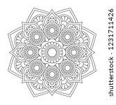 Vector Black Mandala. Round...