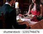 attractive couple in love is... | Shutterstock . vector #1231746676