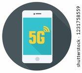 vector technology mobile phone... | Shutterstock .eps vector #1231758559