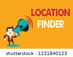 text sign showing location... | Shutterstock . vector #1231840123