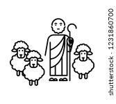 good shepherd icon | Shutterstock .eps vector #1231860700