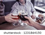 taste it. relaxed people... | Shutterstock . vector #1231864150