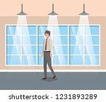 corridor building with...   Shutterstock .eps vector #1231893289