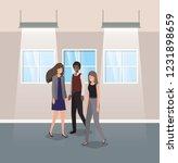 business people in corridor...   Shutterstock .eps vector #1231898659