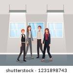 business people in corridor...   Shutterstock .eps vector #1231898743