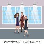 business people in corridor...   Shutterstock .eps vector #1231898746