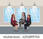 corridor office with... | Shutterstock .eps vector #1231899763