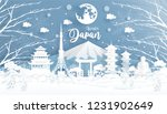 panorama travel postcard ... | Shutterstock .eps vector #1231902649