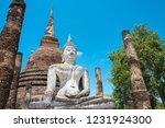 sukhothai  thailand   apr 08... | Shutterstock . vector #1231924300