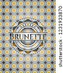 brunette arabesque emblem... | Shutterstock .eps vector #1231933870