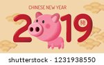 happy new year  2019  chinese... | Shutterstock .eps vector #1231938550