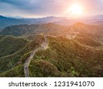 great wall of china at the... | Shutterstock . vector #1231941070