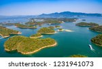 thousand island lake famous... | Shutterstock . vector #1231941073