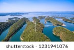 thousand island lake famous... | Shutterstock . vector #1231941076
