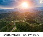 great wall of china at the... | Shutterstock . vector #1231941079