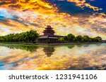 beijing  china at the outer... | Shutterstock . vector #1231941106