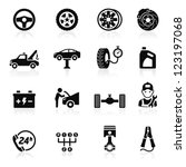 car service maintenance icon...