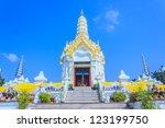 pagoda wat sa kaeo    temple in ... | Shutterstock . vector #123199750