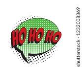 phrase ho ho ho in retro comic... | Shutterstock .eps vector #1232008369