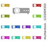 projector icon in multi color....