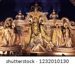 kali puja is a great indian... | Shutterstock . vector #1232010130