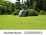 green japanese garden on... | Shutterstock . vector #1232010913