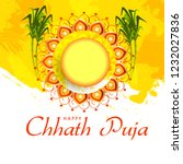 illustration greeting card... | Shutterstock .eps vector #1232027836
